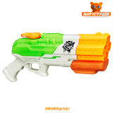 Водяной бластер Nerf 'Сплаттер Бласт' Супер Сокер Hasbro A9463 icon | minsktoys.by